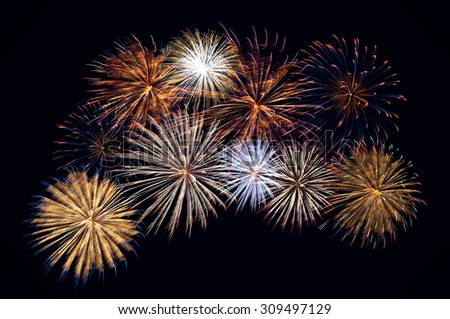 New Year celebration fireworks - stock photo