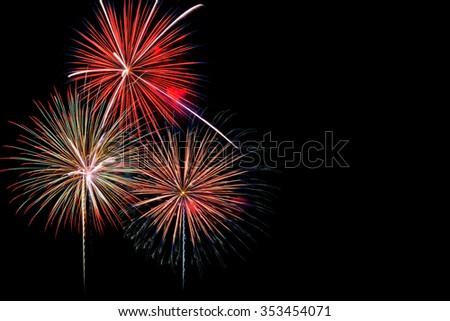 New Year celebration fireworks - stock photo