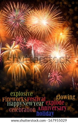 New Year Celebration with colorful fireworks. Fireworks are a class of explosive pyrotechnic devices used for entertainment. Visible noise due to low light, soft focus, shallow DOF, slight motion blur - stock photo