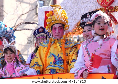 NEW YEAR CITY - FEBRUARY 21: Participants parade during Chinese Lunar New Year Parade on February 21, 2010 in New York City - stock photo