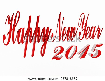 New year, Closeup on 2015, cristmas  - stock photo