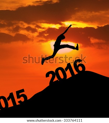 New Year 2016 concept: Silhouette of a man jumping over the number 2016. - stock photo