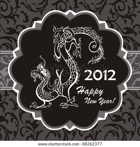 New Year greeting card with dragon.  Illustration - stock photo