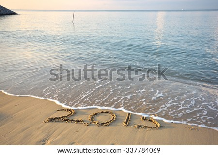 New Year 2016 is coming concept - stock photo