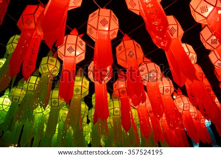 New year paper lamp  and Loikrathong are colorful festival town in chiangmai thailand - stock photo