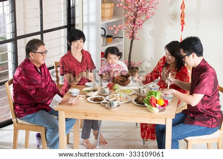 New year reunion dinner, part of Chinese culture to gather during eve