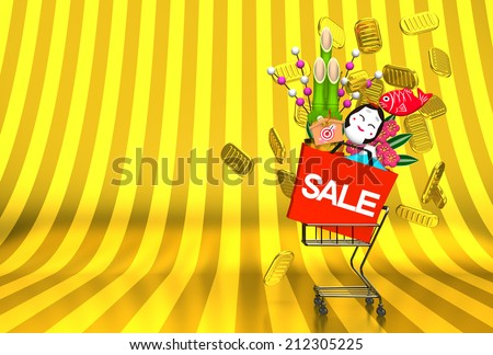 New Year's Ornaments And Shopping Cart On Gold. 3D render illustration For New Year's Day In japan. For New Year Greeting Postcard. Isolated On Gold - stock photo