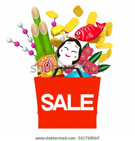 New Year's Shopping Bag Front View. 3D render illustration For New Year's Day. Isolated on White. - stock photo