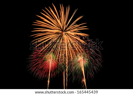 New years fireworks - stock photo