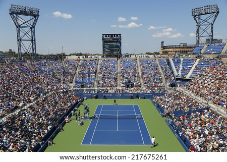 NEW YORK - AUGUST 25: Aerial view of the Armstrong Stadium  during US Open 2014 first round match between Andy Murray and Robin Haase at National Tennis Center on August 25, 2014 in New York - stock photo