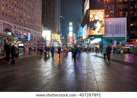 NEW YORK - CIRCA MARCH, 2016: New York City at night. New York is the most populous city in the United States.