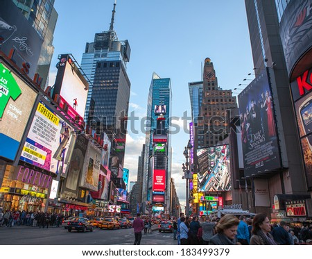 NEW YORK CITY - JULY 11: The Times Square on July 11, 2012 in New York, Times Square is major commercial intersection in New york and one of the most visited tourist attractions in the world. - stock photo