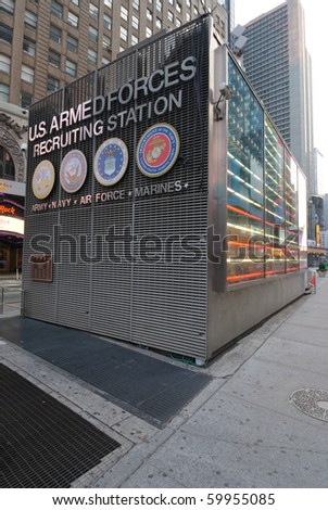 NEW YORK CITY - JUNE 27: Located in the heart of Times Square, this U.S. Armed Forces Recruiting Station garners much attention June 27, 2010 in New York, New York. - stock photo