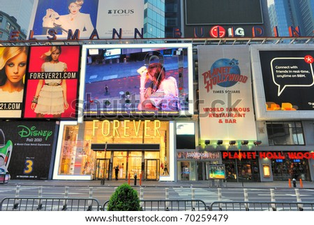NEW YORK CITY - JUNE 27: The Jumbotrons in historic Times Square continuously grow more complex and impressive June 27, 2010 in New York, New York. - stock photo