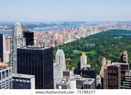 New York City, Manhattan skyline - stock photo