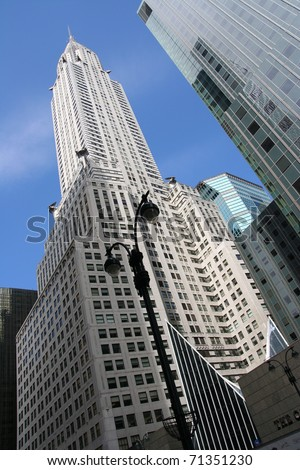 NEW YORK CITY - MARCH 23: The Chrysler Building, an Art Deco skyscraper and the world's tallest building for 11 months before the Empire State Building. March 23, 2008 in Manhattan, New York City - stock photo