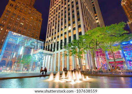 NEW YORK CITY - MAY 12: Entrance to the Apple Flagship Store near Grand Army Plaza May 12, 2012 in New York, NY. Apple is the largest publicly traded company in the world by market capitalization. - stock photo