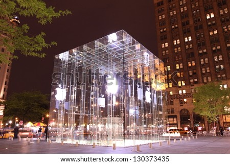 NEW YORK CITY - MAY 2: Entrance to the Apple Flagship Store near Grand Army Plaza May 2, 2010 in New York, NY. Apple is the largest publicly traded company in the world by market capitalization. - stock photo