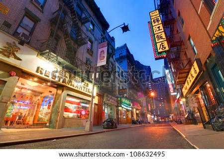 NEW YORK CITY - MAY 20: Pell St in Chinatown May 20, 2012 in New York, NY. It is the largest and oldest  such enclave in the Western Hemisphere with nearly 100,000 residents. - stock photo