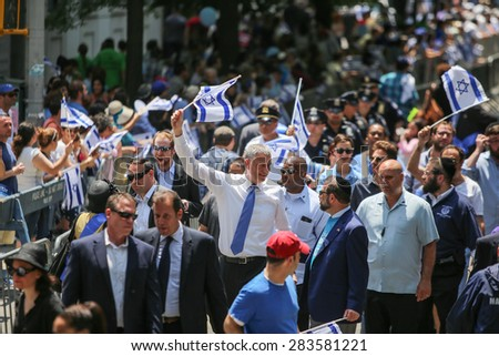 NEW YORK CITY - MAY 31 2015: the 51st annual Israel Day parade filled Fifth Avenue from 57th to 74th Streets with thousands of marchers & spectators. NYC mayor Bill de Blasio