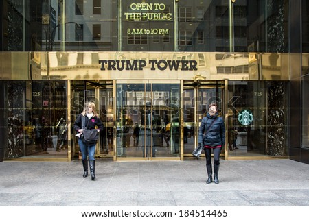 NEW YORK CITY, NY  - MARCH 14, 2014:  Entrance at landmark Trump Tower on Fifth Avenue in midtown Manhattan.  Developed by Donald Trump this tower opened in 1983. - stock photo