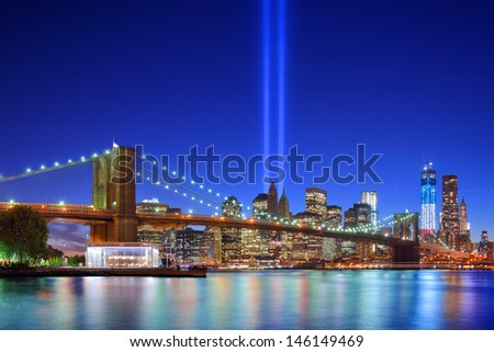 New York City's Tribute in light September 11th Memorial. - stock photo