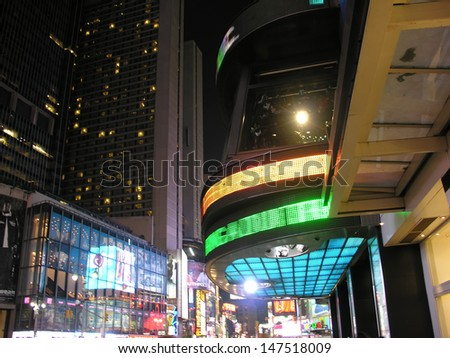 NEW YORK CITY - SEP 28: Lights and advertisements of Times Square at night, September 28, 2006 in New York City. Times Square is  a major center of the world's entertainment industry - stock photo