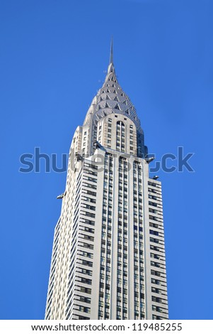 NEW YORK CITY - SEPTEMBER 14: The Chrysler Building, pictured on September 14, 2012, was the tallest building in the world for 11 months until 1931, when it was surpassed by the Empire State Building. - stock photo