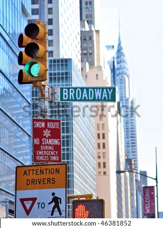 New York City street scene with broadway sign - stock photo