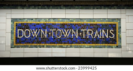 New York city subway sign in midtown Manhattan station - stock photo