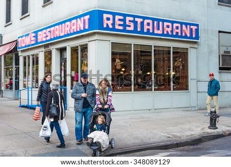 NEW YORK CITY, USA-JULY 3,2015:Tom's Restaurant:Jerry Seinfeld sitcom was filmed in this nowadays iconic New York city cafeteria. The small restaurant is a popular tourist attraction when in the city. - stock photo