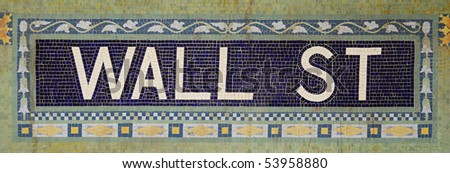 New York City Wall Street station name tile pattern in subway station. - stock photo