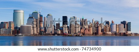 New York - Manhattan skyline - stock photo