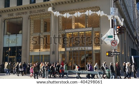 NEW YORK, NY - DEC 20: The Bulgari flagship store on 5th Avenue in New York, NY, as seen on Dec 20, 2015. It is an Italian jewelry and luxury goods brand that produces jewelry, watches, etc. - stock photo