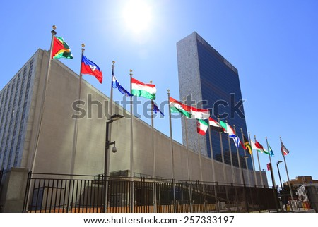 New, York, NY, USA - September 28, 2013 - United Nations Headquarters in New York City
