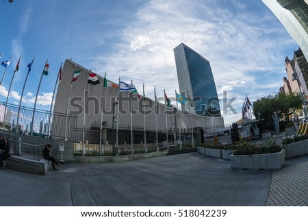 NEW YORK  - OCT 26: United Nations HQs on Oct 26, 2016 in New York. The complex has served as the official headquarters of the United Nations since its completion in 1952.