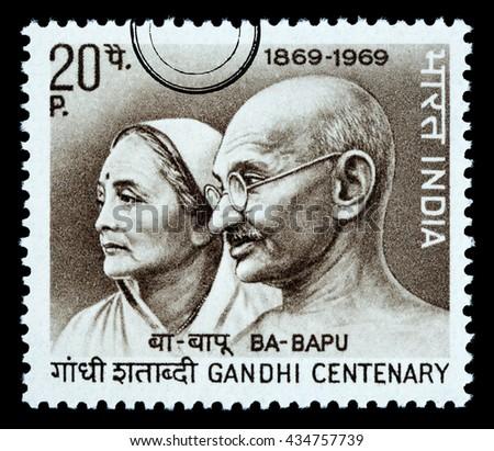 NEW YORK, USA - CIRCA 2010: A postage stamp printed in India showing Mohandas Karamchand Gandhi, circa 1980 - stock photo