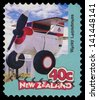 NEW ZEALAND - CIRCA 1997: A stamp printed in New Zealand shows Wacky - Letterboxes, circa 1997 - stock photo