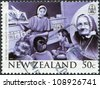 NEW ZEALAND - CIRCA 2007: Postage stamps printed in New Zealand, is dedicated to the 100th anniversary of the Home of Compassion, depicted Suzanne Aubert, circa 2007 - stock photo