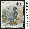 NEW ZEALAND - CIRCA 1985: stamp printed in New Zealand, shows bird, circa 1993. - stock photo