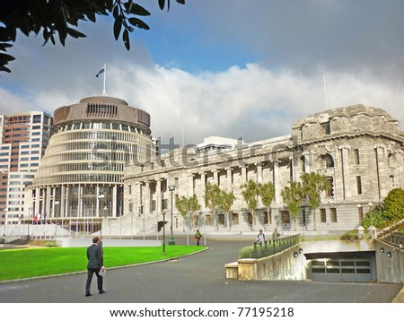 New Zealand Parliament Buildings - stock photo
