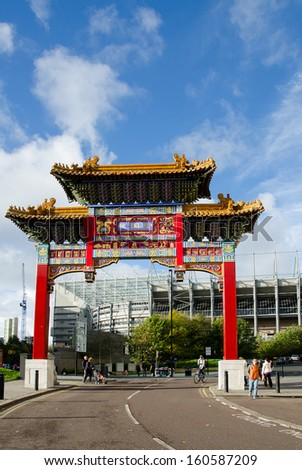 Newcastle upon Tyne, UK - OCT 28.  The Chinese Arch at the entrance to Chinatown in Newcastle upon Tyne, UK on Oct 28, 2013.  The arch was built in 2004 by Shanghai craftsmen.