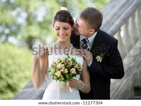 Newlywed couple in love - stock photo