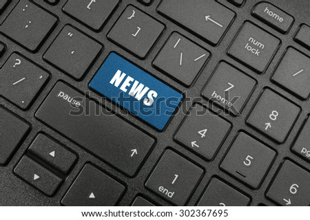 News button on keyboard