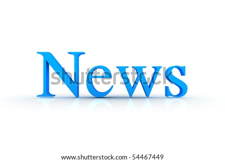 News - 3d text - stock photo