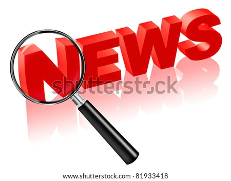 news search breaking new information or latest hot online articles. Daily facts. - stock photo