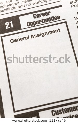 newspaper Classified Ad, Employment concept - stock photo