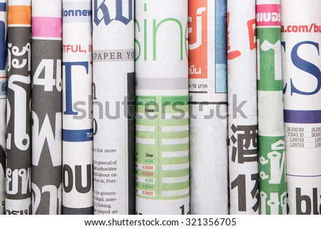 Newspapers folded and stacked - stock photo