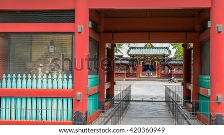 NEZU, TOKYO - MAY 14TH, 2016. Nezu Shrine or Nezu Jinja is a traditional and historical Shinto shrine. Shinto is the indigenous faith of the Japanese people.