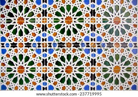 Nice detail of an islamic mosaic floor. - stock photo
